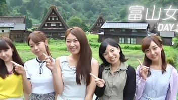 富山県観光課の依頼で、女子大生5名による富山の魅力発見旅の体験レポートを敢行。東京の女子大生が地元の魅力を発見するステキな旅紀行になりました。