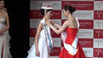 miss_inter_jp