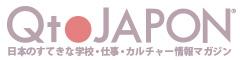 qtojapon_banner