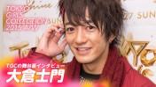 ookura_shimon_thum