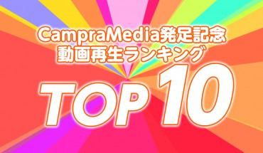 top10_thum