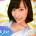 DAILY GirlsTube「替え玉受験関与、中国で9人拘束」